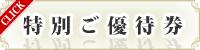 日立ツール アルファ ボールプレシジョンF ABPF16S16WL100 ABPF16S16WL100:ダイレクトコム 〜ProTool館〜 - 0f41d